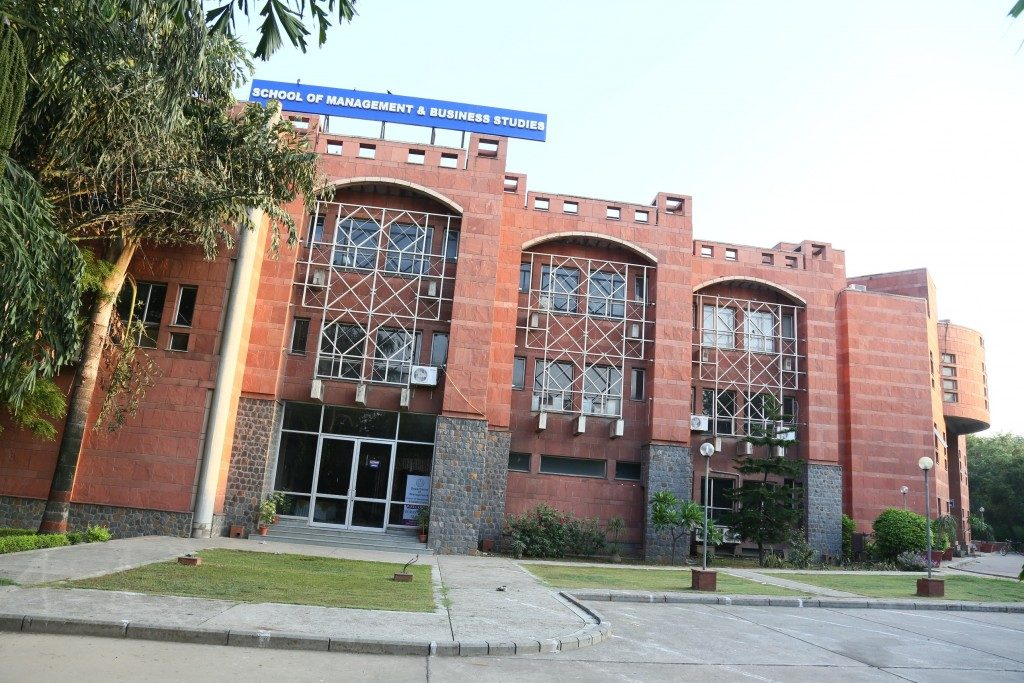 Jamia Hamdard University MBA
